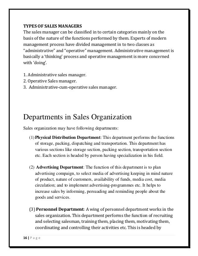 types of departments in an organization