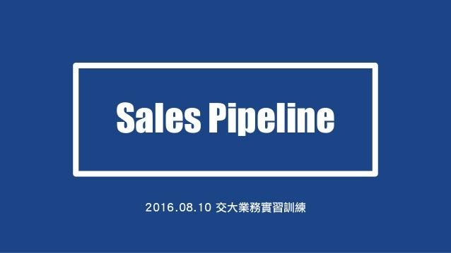 Sales Pipeline 2016.08.10 交大業務實習訓練