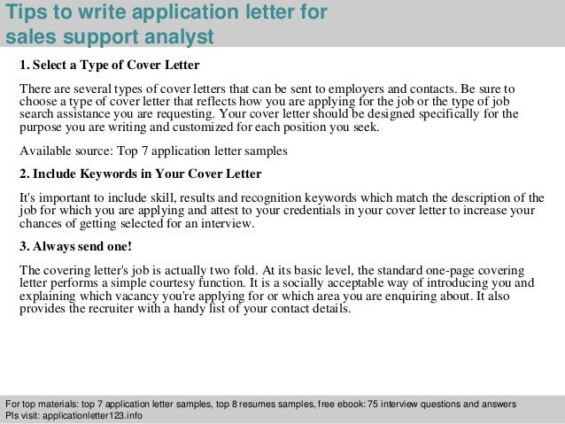 Sales support analyst application letter