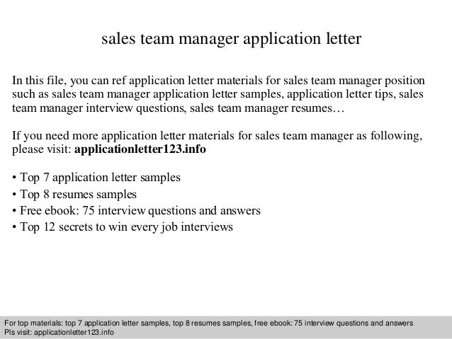 Sales Team Manager Application Letter