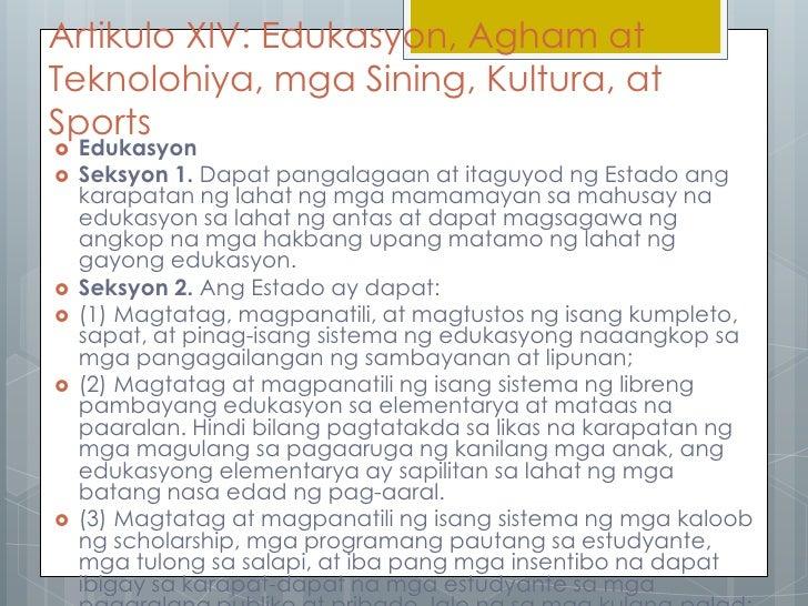artikulo sa edukasyon #crpd: inclusive edukasyon mahalaga para sa lahat, kabilang ang   obligasyon sa ilalim ng artikulo 24, sa ilalim kung saan ang partido.
