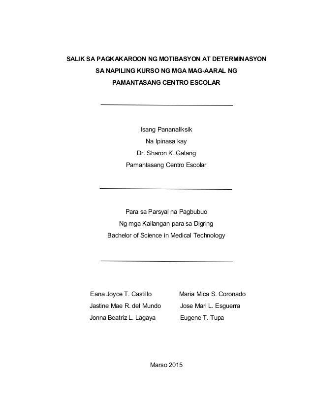 filipino thesis tungkol sa hrm