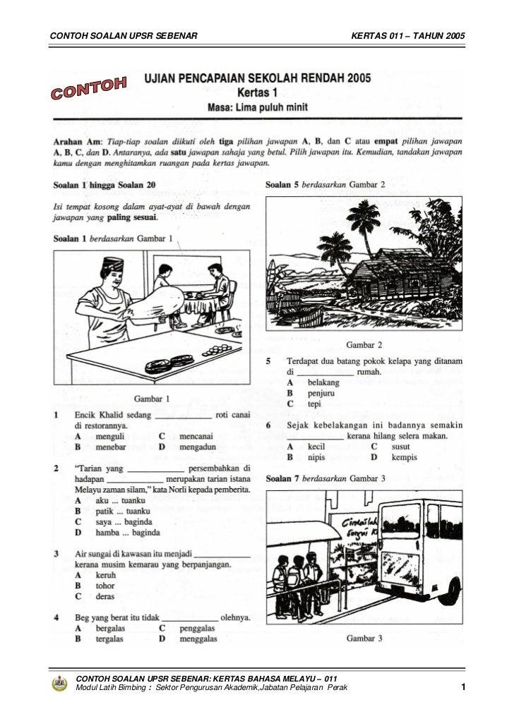 CONTOH SOALAN UPSR SEBENAR                                                     KERTAS 011 – TAHUN 2005    CONTOH SOALAN UP...