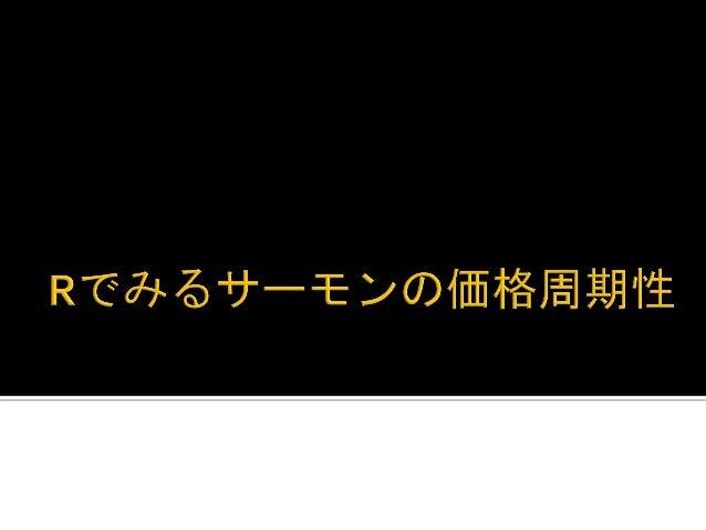 安井翔太  /  Shota  Yasui   Twitter:  @housecat442            <けーれき>    ¡  日本のド文系経済学部   アメリカで計量経済学1年  ...