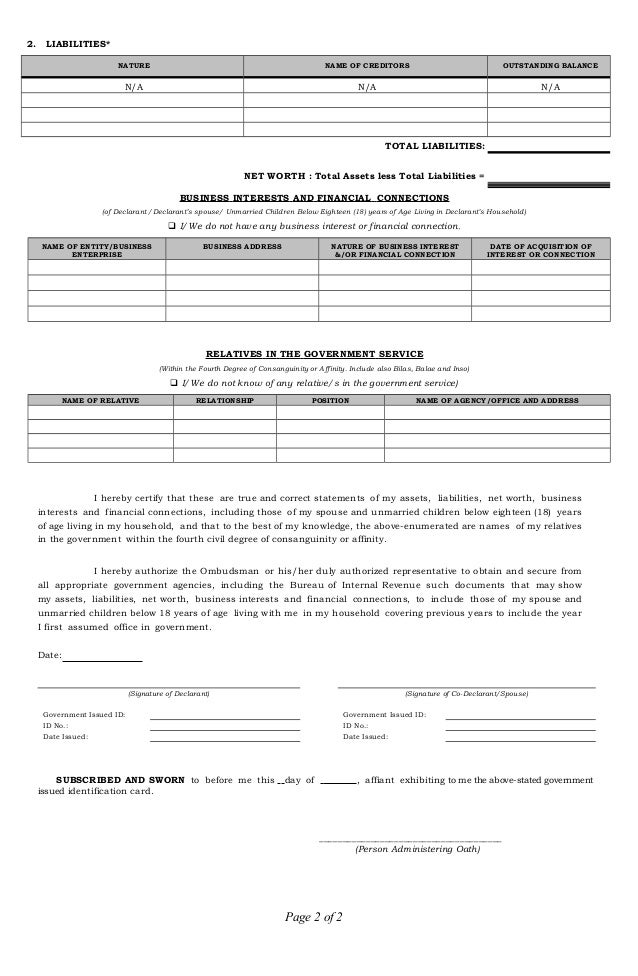 Saln form 2015 legal