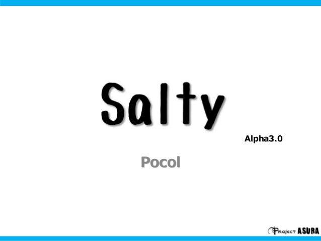 Pocol Αlpha3.0