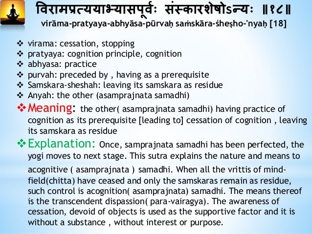 भवप्रत्ययो त्तवदेहप्रकृ नतियानम् ॥१९॥ bhava-pratyayo videha-prakr̥ti-layānam [19]  bhava-pratyayo: (samadhi) of causal co...