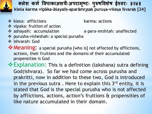 तत्र ननरनतशयं सवयज्ञबीजम् ॥२५॥ tatra niratiśayaṁ sarvajña-bījam [25] tatra: there, niratisayam: ultimate, not exceeded (...