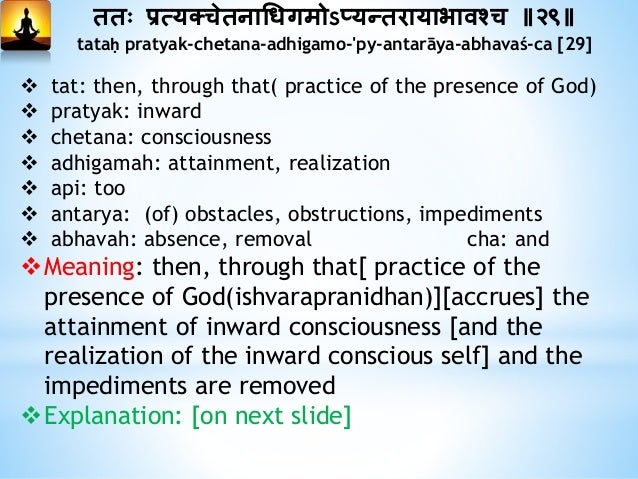 ततः प्रत्यलिेतनाधधगमोऽप्यन्तरायाभावचि ॥२९॥ tataḥ pratyak-chetana-adhigamo-'py-antarāya-abhavaś-ca [29] Explanation: The f...