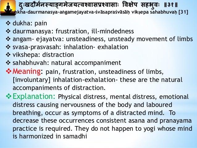 तत्प्रनतषेधाथयमेकतत्त्वाभ्यासः ॥३२॥ tat-pratiṣhedha-artham-eka-tattva-abhyāsaḥ [32]  tat: those  pratishedha: prevention...