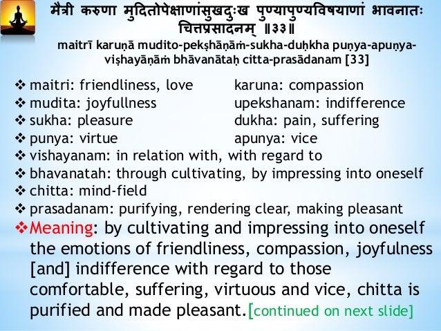 मैत्री करुणा मुददतोपेक्षाणांसुखदुःख पु्यापु्यत्तवषयाणां भावनातः धित्तप्रसादनम् ॥३३॥ maitrī karuṇā mudito-pekṣhāṇāṁ-sukha-d...