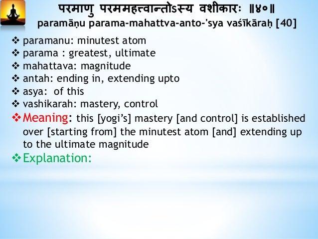 क्षीणवृत्तेरमभजातस्येव मणेर्ग्यहीतृर्ग्हणर्ग्ाह्येषु तत्स्थतदञ्जनता समापत्तत्तः ॥४१॥ kṣīṇa-vr̥tter-abhijātasy-eva maṇer-gr...