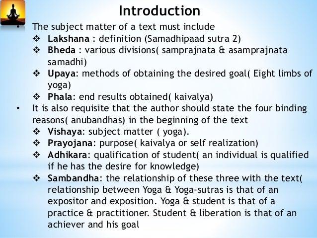 अथ योगानुशासनम् ॥१॥ atha yoga-anushasanam [1]  atha : now, at an auspicious moment of transition  yoga: (of) yoga  anu:...
