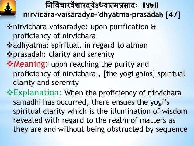 ऋतंभरा तत्र प्रज्ञा ॥४८॥ r̥taṁbharā tatra prajñā ॥48॥ rtambhara: truth bearer tatra: there prajna: wisdom Meaning: ther...