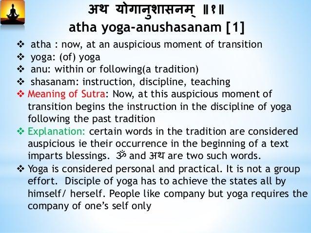 योगश्चित्तवृत्तत्तननरोधः ॥२॥ yogaś-chitta-vr̥itti-nirodhaḥ [2]  yogah: yoga(is)  chitta: (of) mind-field  vritti: (of) ...