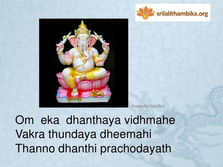 Samayachara sri vidya version 1 Slide 3