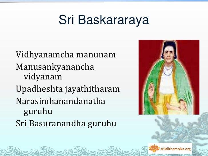 Sri BaskararayaVidhyanamcha manunamManusankyanancha  vidyanamUpadheshta jayathitharamNarasimhanandanatha  guruhuSri Basura...