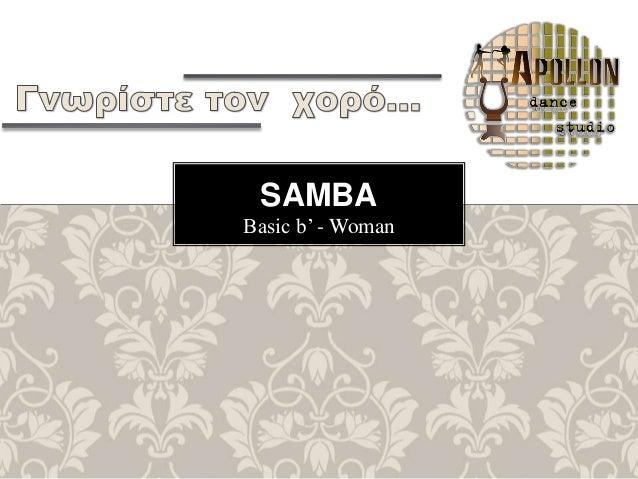 Basic b' - Woman SAMBA