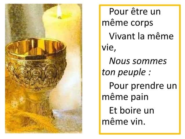 Notre prière monte vers toi Seigneur écoute-la, nous t'en prions Notre prière monte vers toi Seigneur exauce-la, nous t'en...