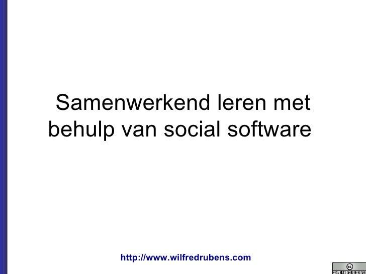 Samenwerkend leren met behulp van social software