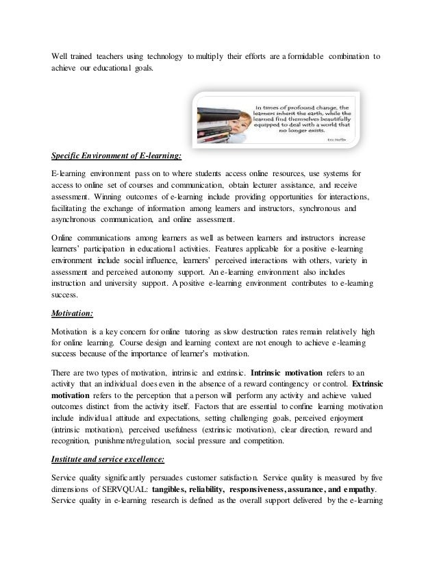 essay the role of e learning in nation s development 6
