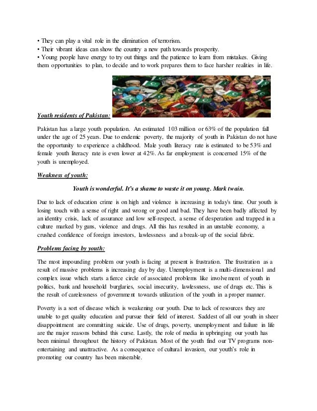 Youth an asset of our nation essay