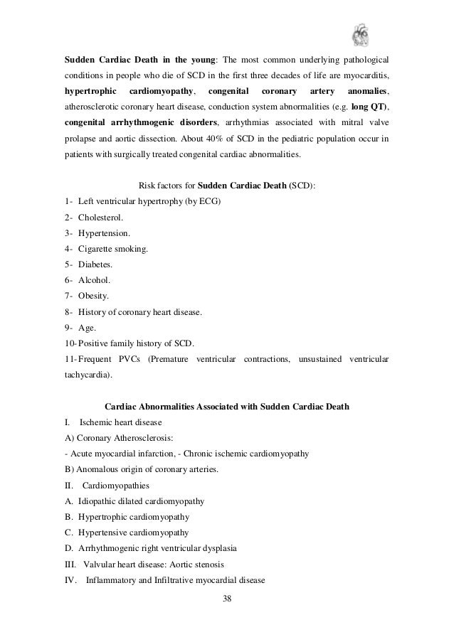 Top Camera Test Engineer Cover Letter Pictures - Printable ...