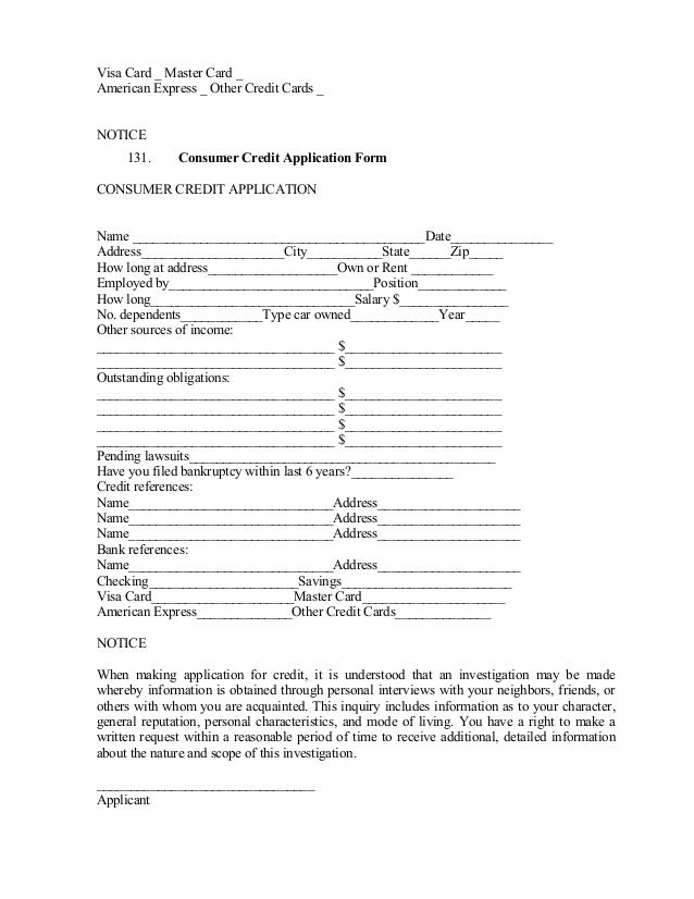 business credit reference request form