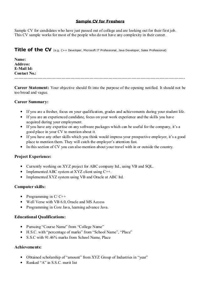sample cv for freshers