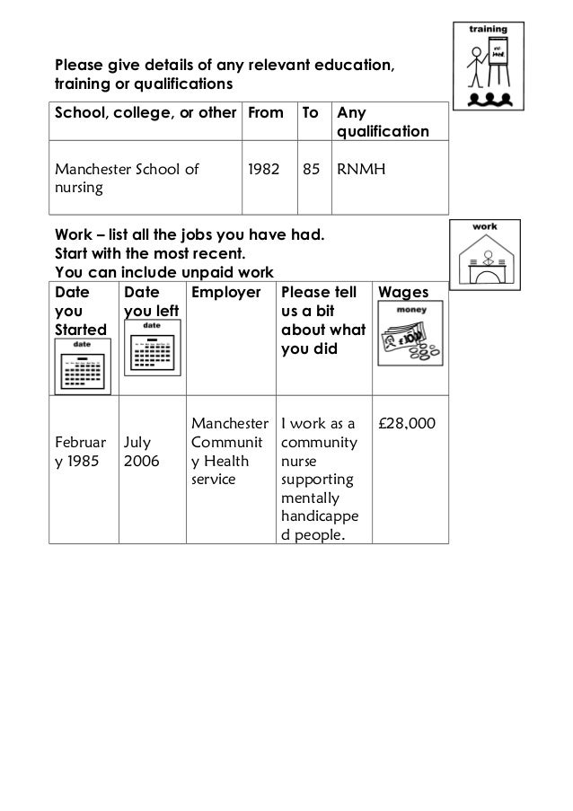 sample of an application form