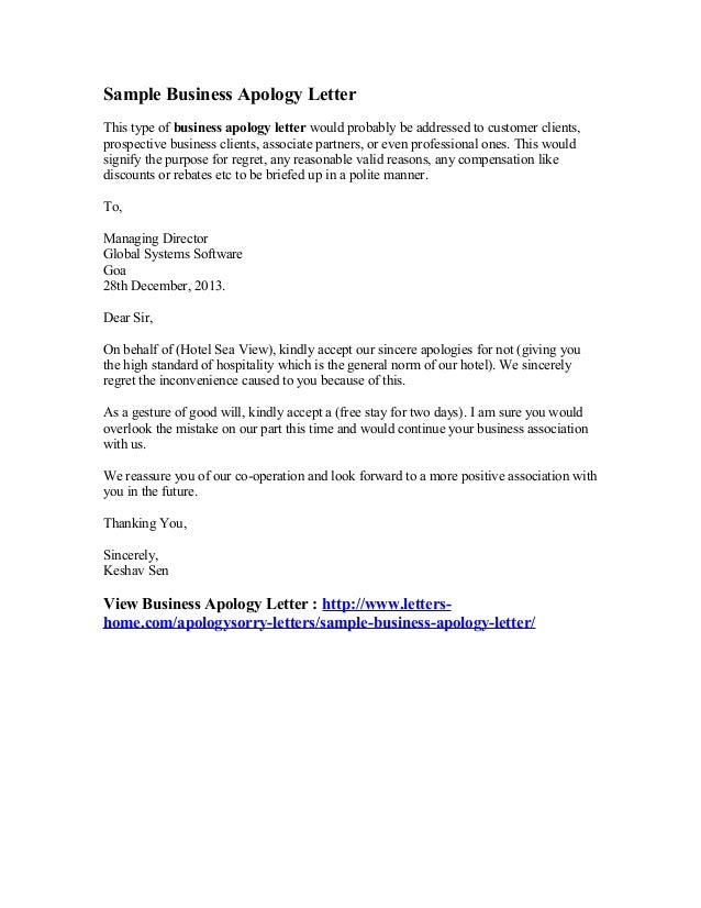 Sample Business Apology Letter