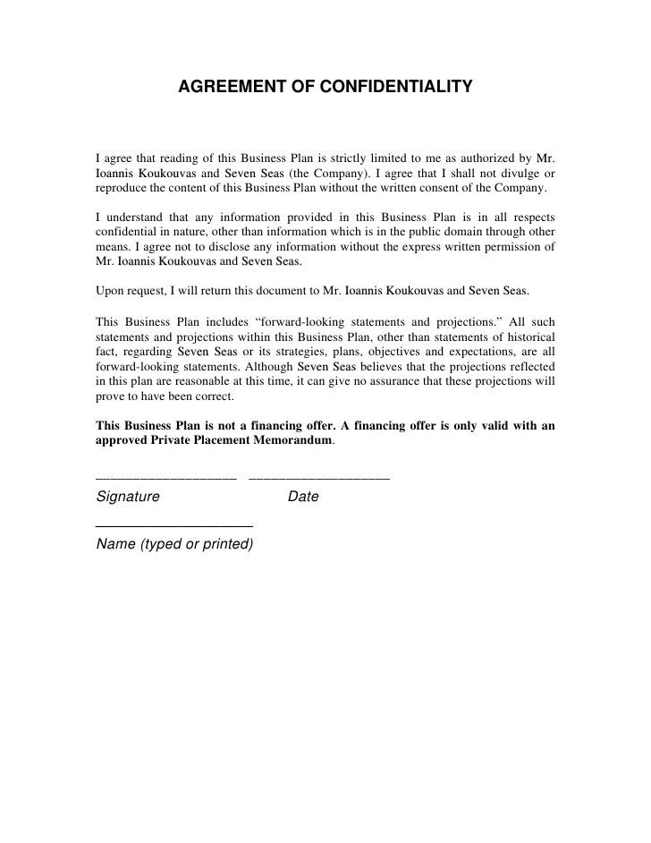 Sample business plan 2 for Short non disclosure agreement template