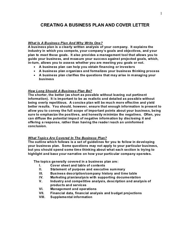 sample business plan and cover letter