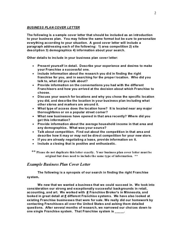 Sample Business Plan and Cover Letter – Business Cover Letter