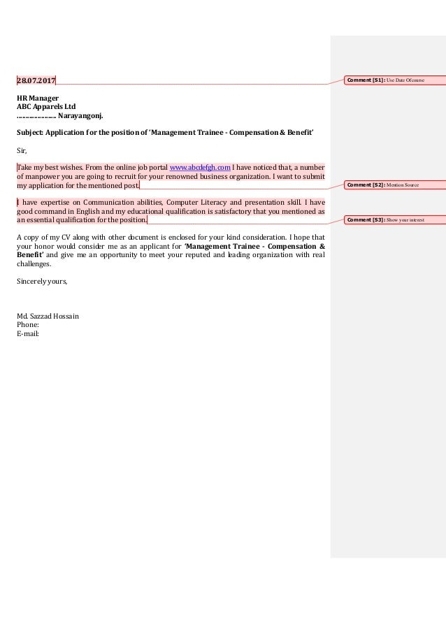 28072017 HR Manager ABC Apparels Ltd