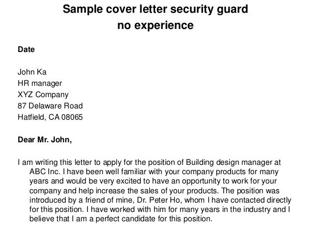 Sample cover letter security guard no experience for Cover letter supervisor position no experience