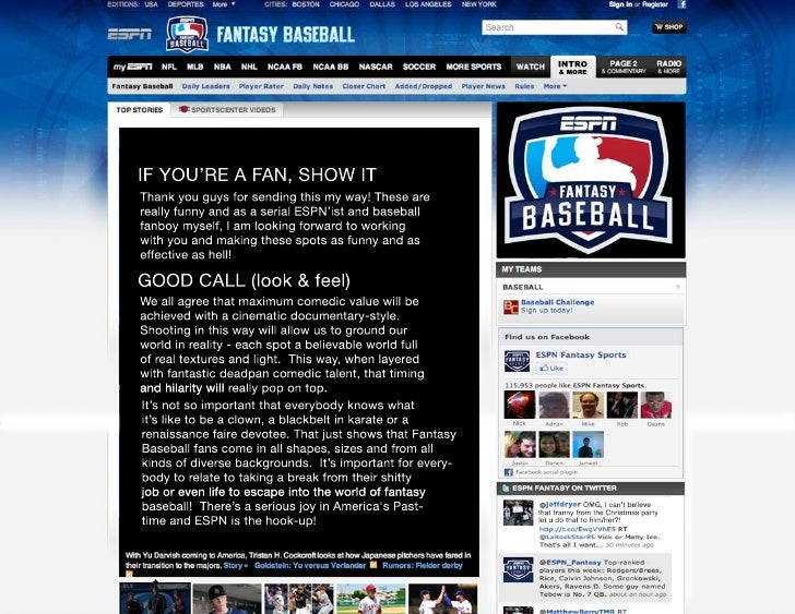 ESPN Fantasy Baseball Treatment