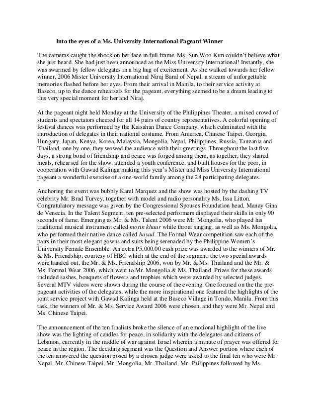 Fsu essay examples