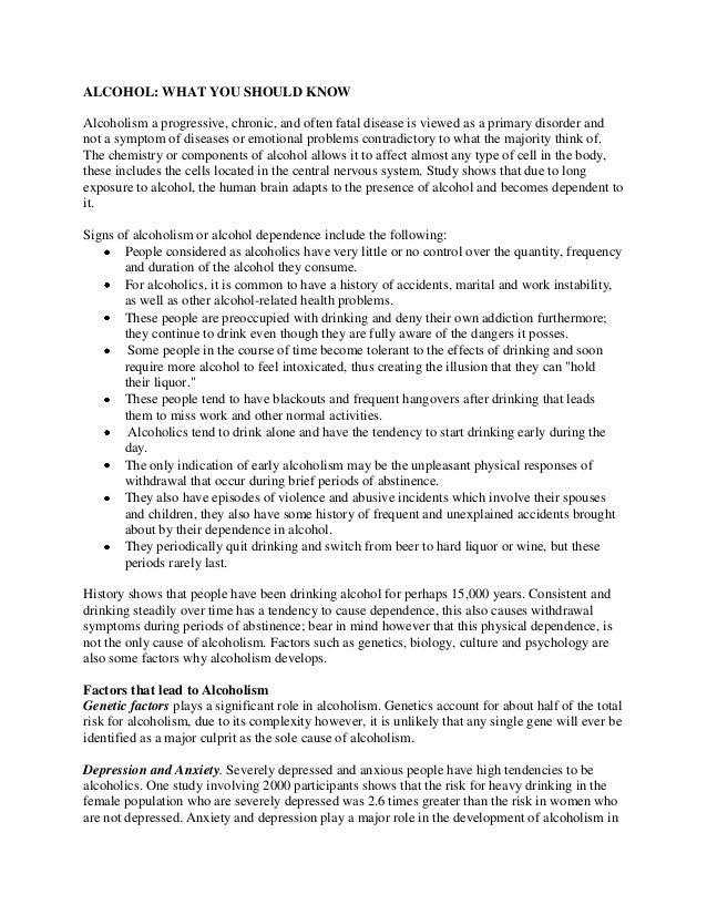 Good introduction essay myself