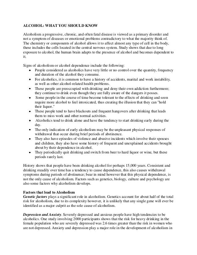 essay on alcohol and youth