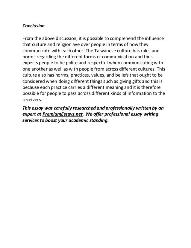 academic background essay example