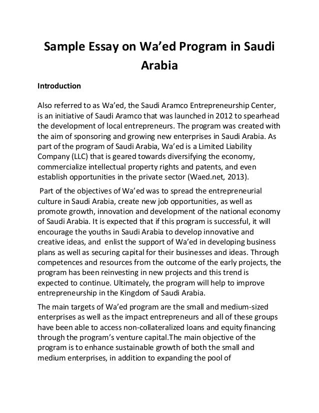 descriptive essay about saudi arabia Essay topics in uae: selection of essay topics is not an easy task usually students are assigned to select essay topics for their essay writing.