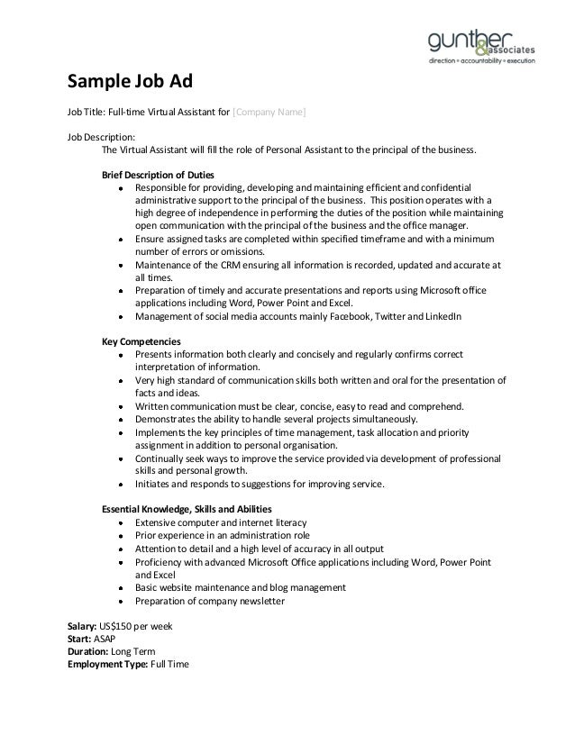 sample job ad job title full time virtual assistant for company name - Real Virtual Assistant Jobs