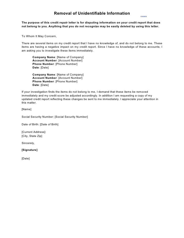 Sample letter removal of unidentifiable information removal of unidentifiable information the purpose of this credit repair letter is for disputing information on sample spiritdancerdesigns Gallery