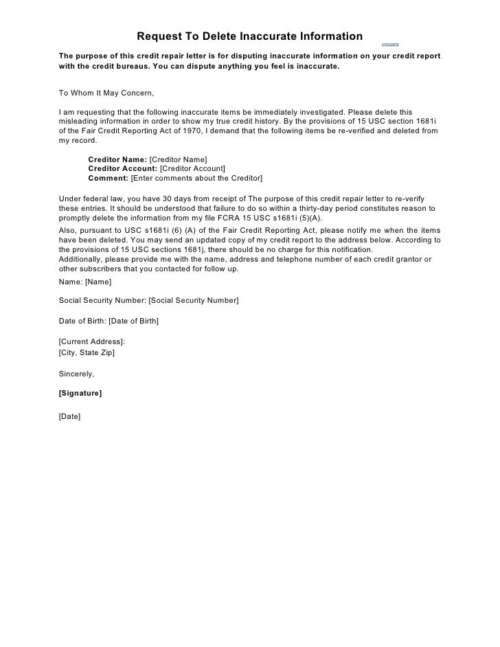 Requesting credit vatozozdevelopment sample letter request to delete inaccurate information spiritdancerdesigns Image collections