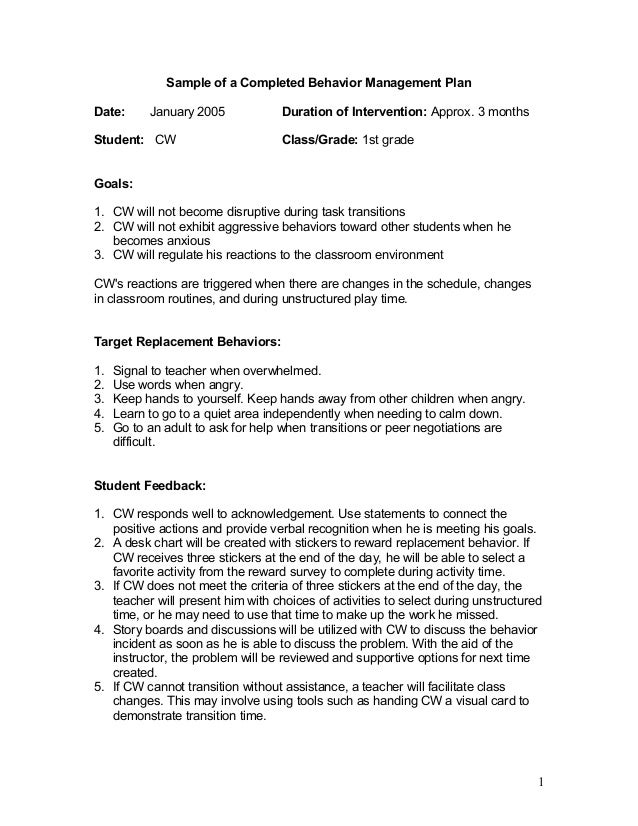 Sample management plan for Sample crisis management plan template