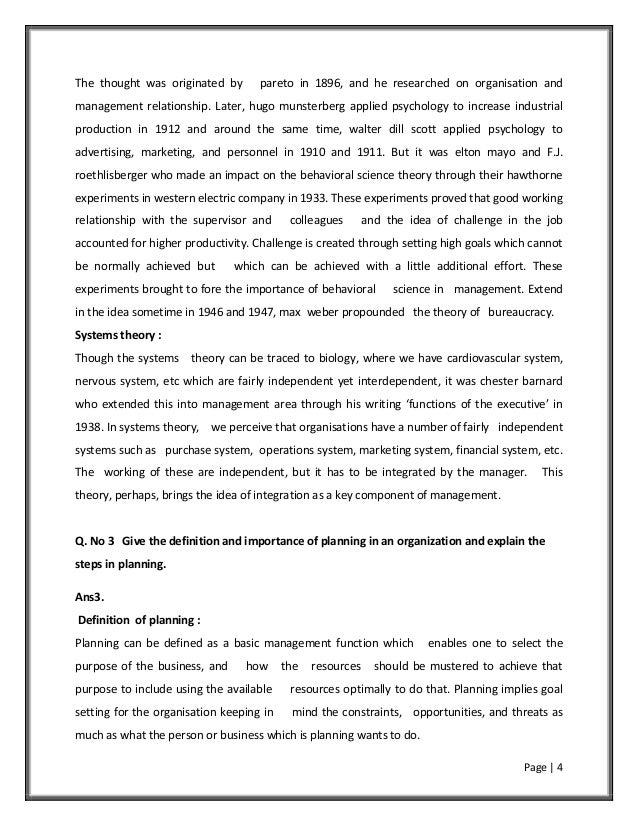 smu mba sem 1 summer 2014 Smu mba /solved assignments mba project report and synopsis are also available  smu mba summer assignments sem 1, smu mba sem 1 assignments,  © copyright 2014.