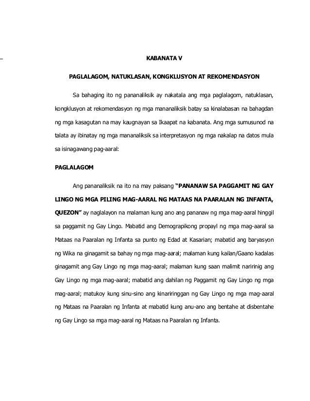Edukasyon bilang Tagpuan ng Katwirang Lungsod at Katwirang Lalawigan