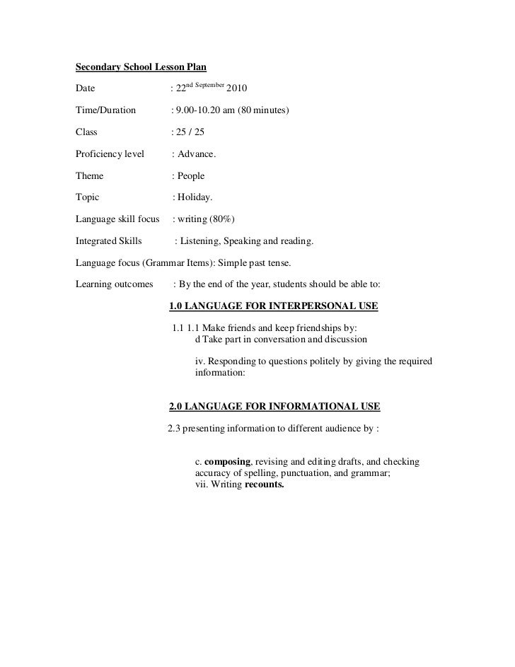 writing a lesson plan template