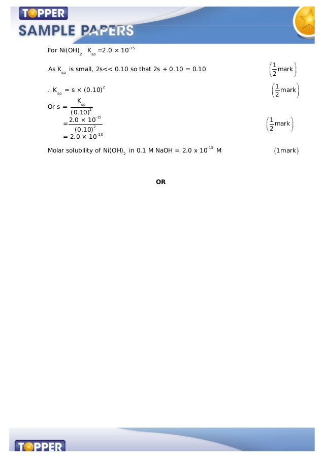 5626 13 practice paper 2f set